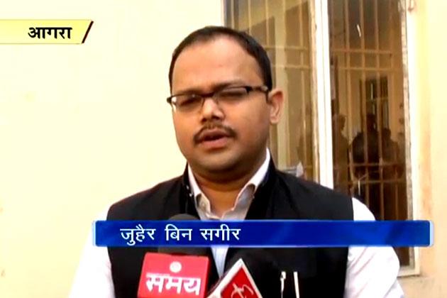Zuhair Bin Saghir, IAS Topper UPSC
