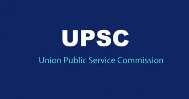 UPSC 2015 Exam to be held 23 August 2015 IPS IAS exam date