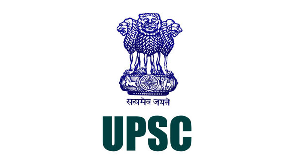upsc-2015-eligibility-criteria