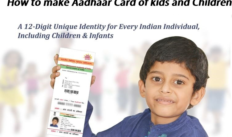 how-to-make-aadhaar-card-of-kids-and-childrean