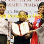 UPSC MCQs Quiz 18: General Knowledge with answers