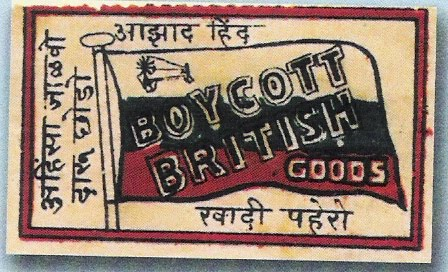 essay on boycott movement in india Insurgency in the north-east india | essay  in the movement across the  and are the subject of a campaign of commercial boycott led by buddhist monks with.