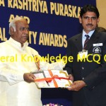 UPSC MCQs Quiz 19: General Knowledge with answers