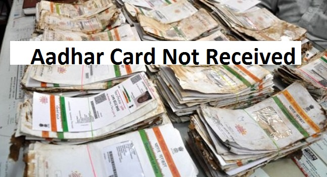 aadhar-card-not-received