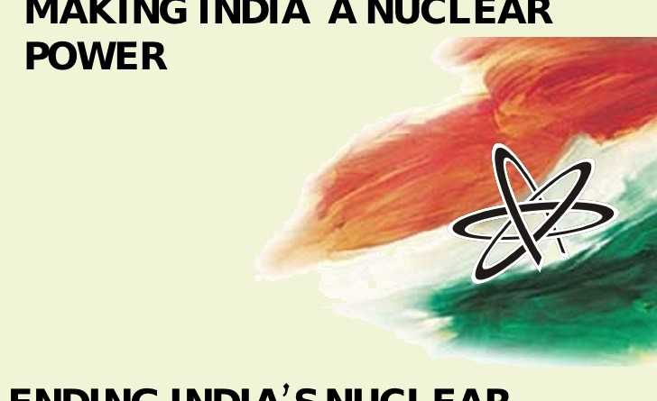 India and Nuclear Energy essay writing for UPSC mains exam IAS IPS IFS NDA Exam
