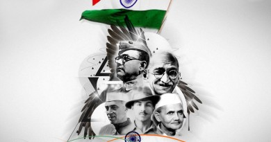 Happy 69th Independence Day