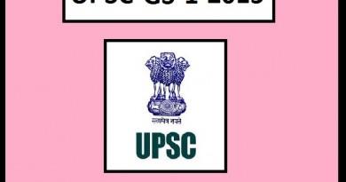 UPSC IAS Prelims 2015 Answer Key General Studies Paper 1