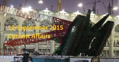 Current Affairs 12 September 2015 Latest Updates