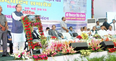Finance Minister Inaugurates New Bank Note Paper Line Unit In MP