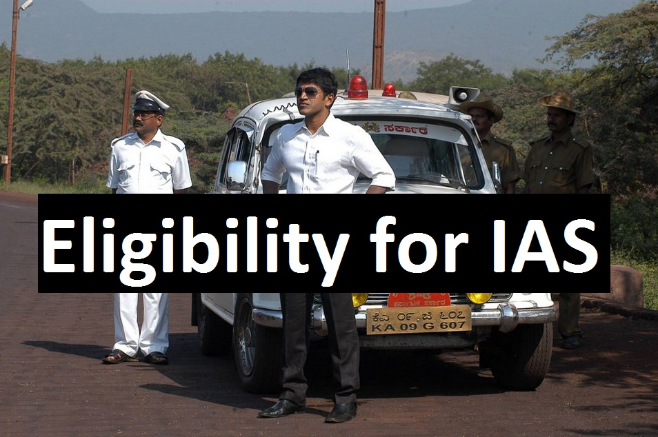 ias officer Information on how to become an ias officer | find detailed information on ias exam | ias coaching centers | ias course | what is ias officer.