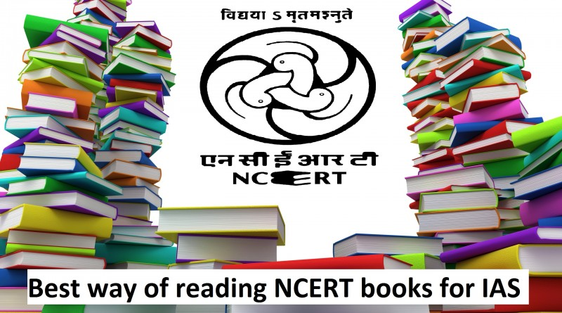 Best way to read NCERT