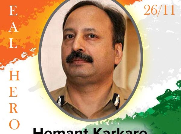 IPS Hemant Karkare - Sacrificed his life for India on 26/11