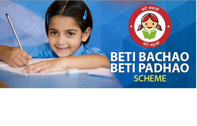 Essay on Beti Bachao Beti Padhao Abhiyaan India |बेटी बचाओ