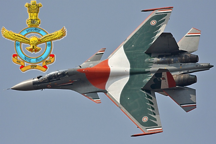 How to join an Indian Air Force (IAF)