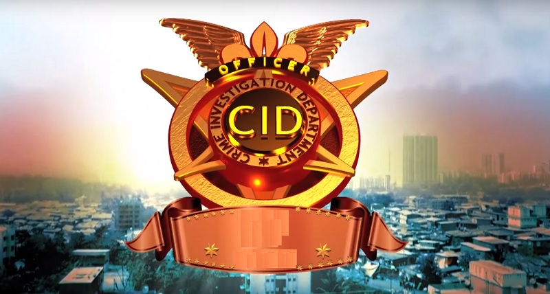 How to become a CID Officer (Crime Investigation Department)
