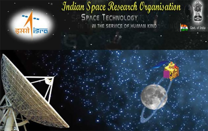 Isro space research paper