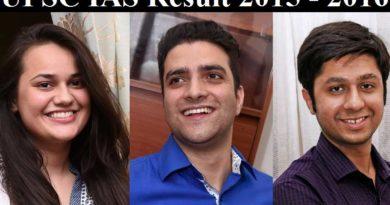 UPSC result 2015 - 2016 (IAS, IPS, IFS, IRS, etc.)