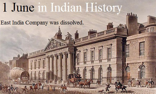 Day in Indian History : 1st June