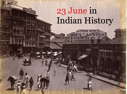 Day in Indian History : 23rd June