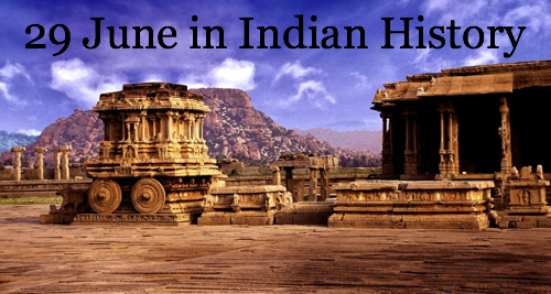 Day in Indian History : 29th June
