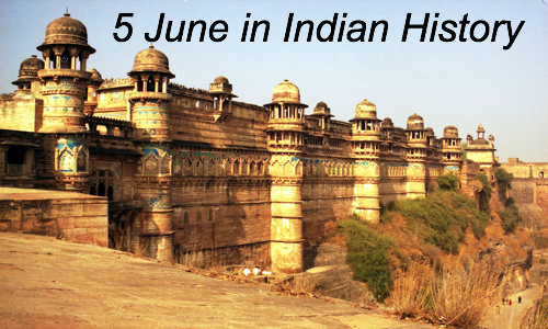 Day in Indian History : 5th June