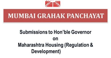 Mumbai Grahak Panchayat (MGP) : Consumer Guidance Cell