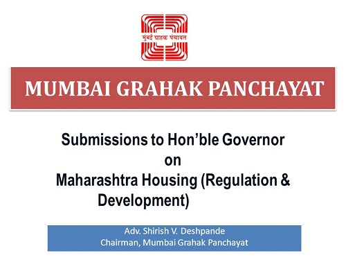 Mumbai Grahak Panchayat (MGP) : Consumer Guidance Cell
