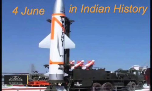 Day in Indian History : 4th June