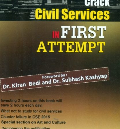 crack civil service in first attempt