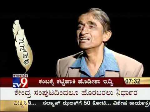 IPS officer - super cop of Karnataka