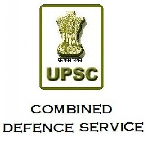 How to Fill the Form of Combined Defence Services Examination CDS