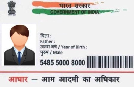 adhar card search
