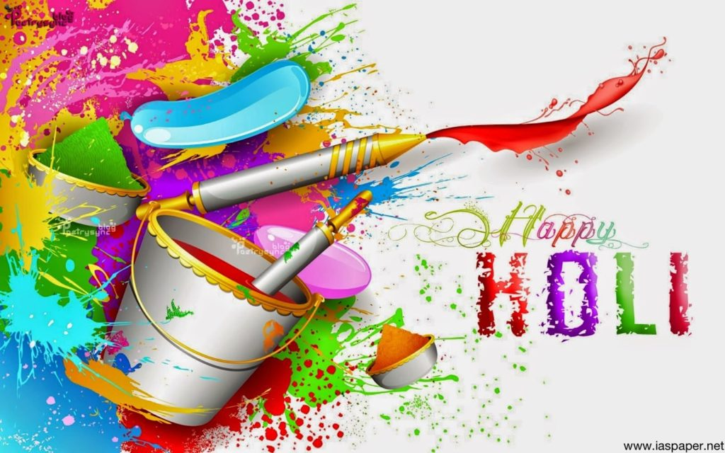 Happy Holi 2017 Images | Photos | Wallpapers | Pictures