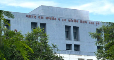 SSC 10th Maharashtra Board
