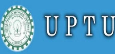 What is the Qualification for UPSEE Entrance Examinations