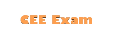 rie cee 2017 application form