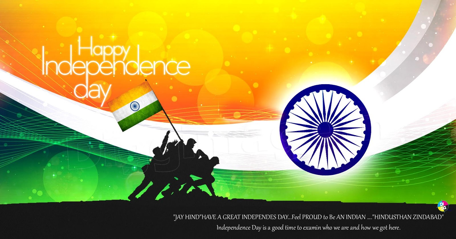 independence day 15th 2017 essay and importance of independence day 15th 2017 essay and importance of the national festival