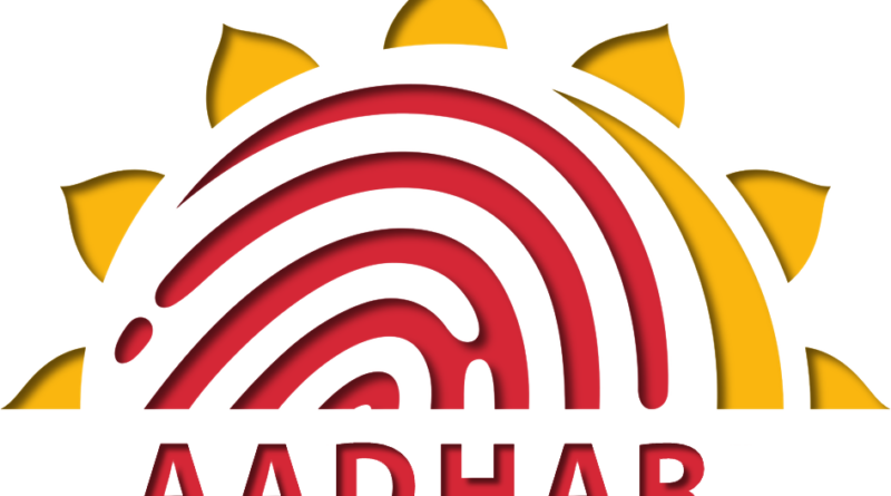 Download Aadhar Card by Enrollment Number and Name