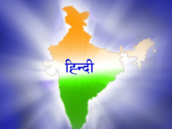 hindi hamari rashtra bhasha It was primarily written in other varieties of hindi, particularly avadhi and braj bhasha, but to a degree also in khariboli, the basis for modern standard hindi during the british raj, hindustani became the prestige dialect.