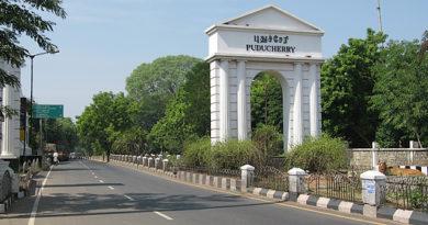 JIPMER Pondicherry