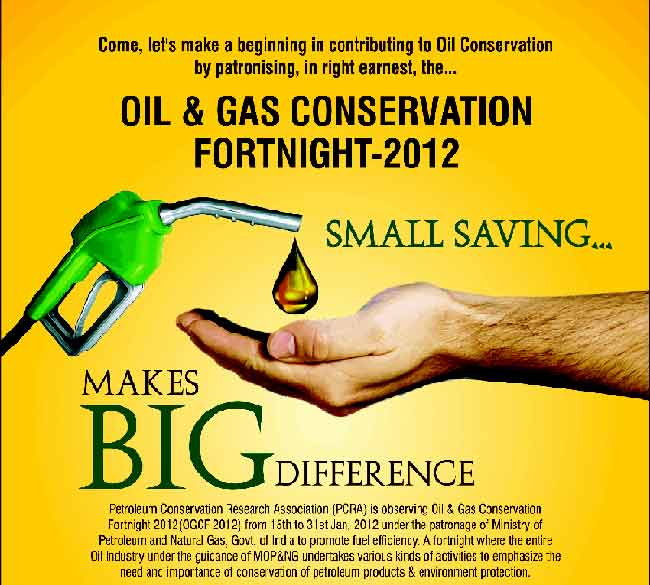 petroleum conservation essay Oil conservation essay, तेल संरक्षण निबंध, , , translation, human translation, automatic translation.