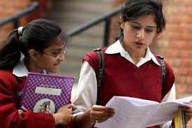 Post Examination Activities and Declaration of Result in AIPMT