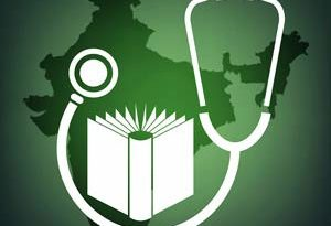 What is the All India Pre-Medical