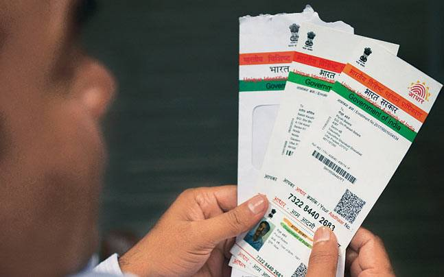 Aadhar Card Search by Enrolment Number and Download it in 1 Minutes for Free