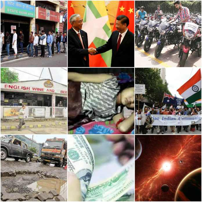 13th April 2017 Latest News and Updates