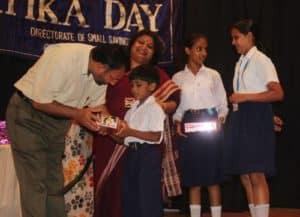 Sanchayika Day