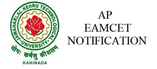 AP EAMCET NOTIFICATION 2017
