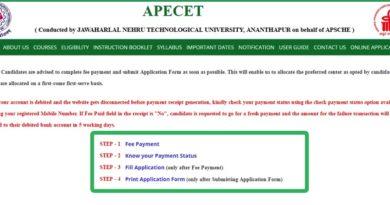 AP ECET Application Form