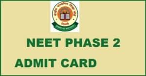 NEET 2 Admit Card