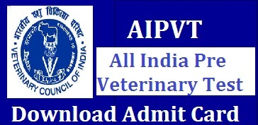 AIPVT Admit Card